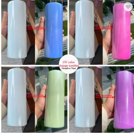 UV straight skinny tumblers for sublimation